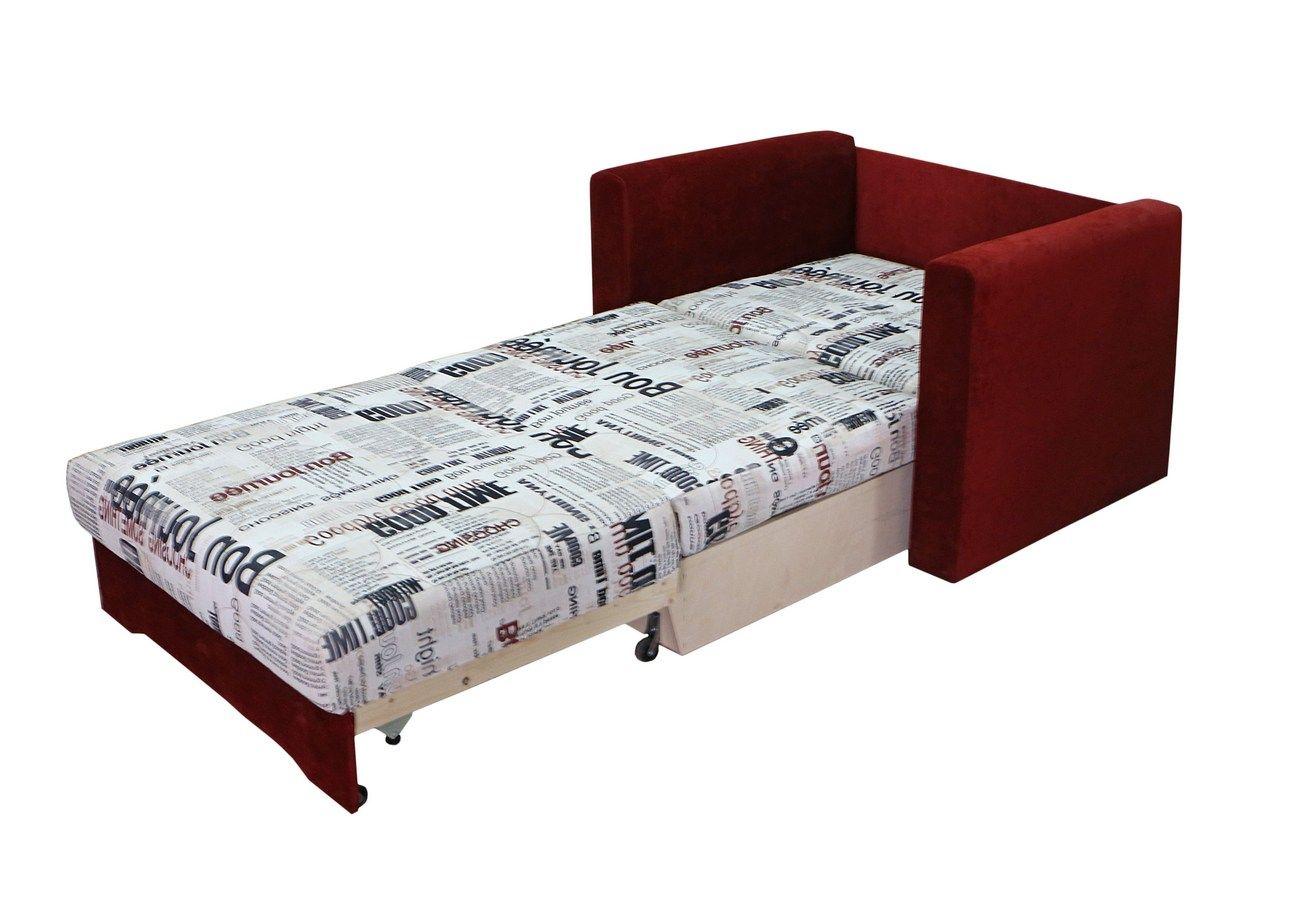 Диван Кровать Боровичи